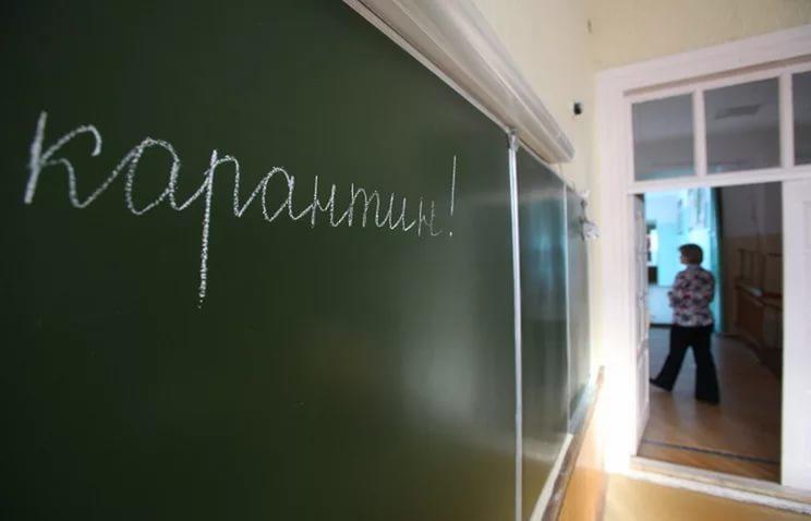Все школы Воркуты закрылись на карантин