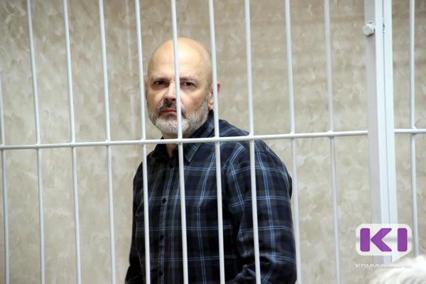 Суд приговорил экс-руководителей Сыктывкарского ЛВЗ к условному сроку