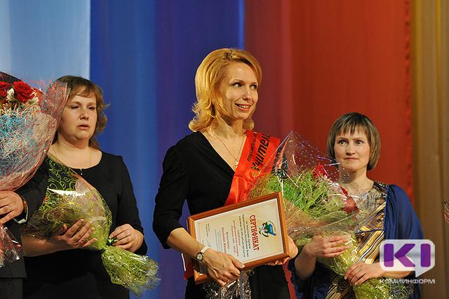 В Коми пройдет региональный этап всероссийского конкурса