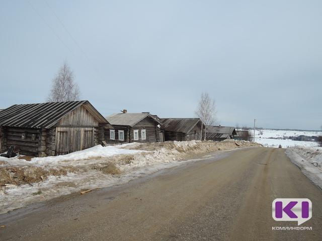Получение сертификата на переселение из районов крайнего севера сертификация газового оборудования минск
