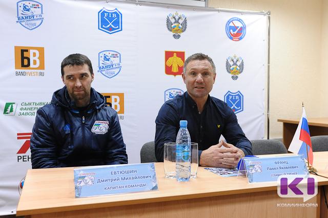 Главный тренер сыктывкарского