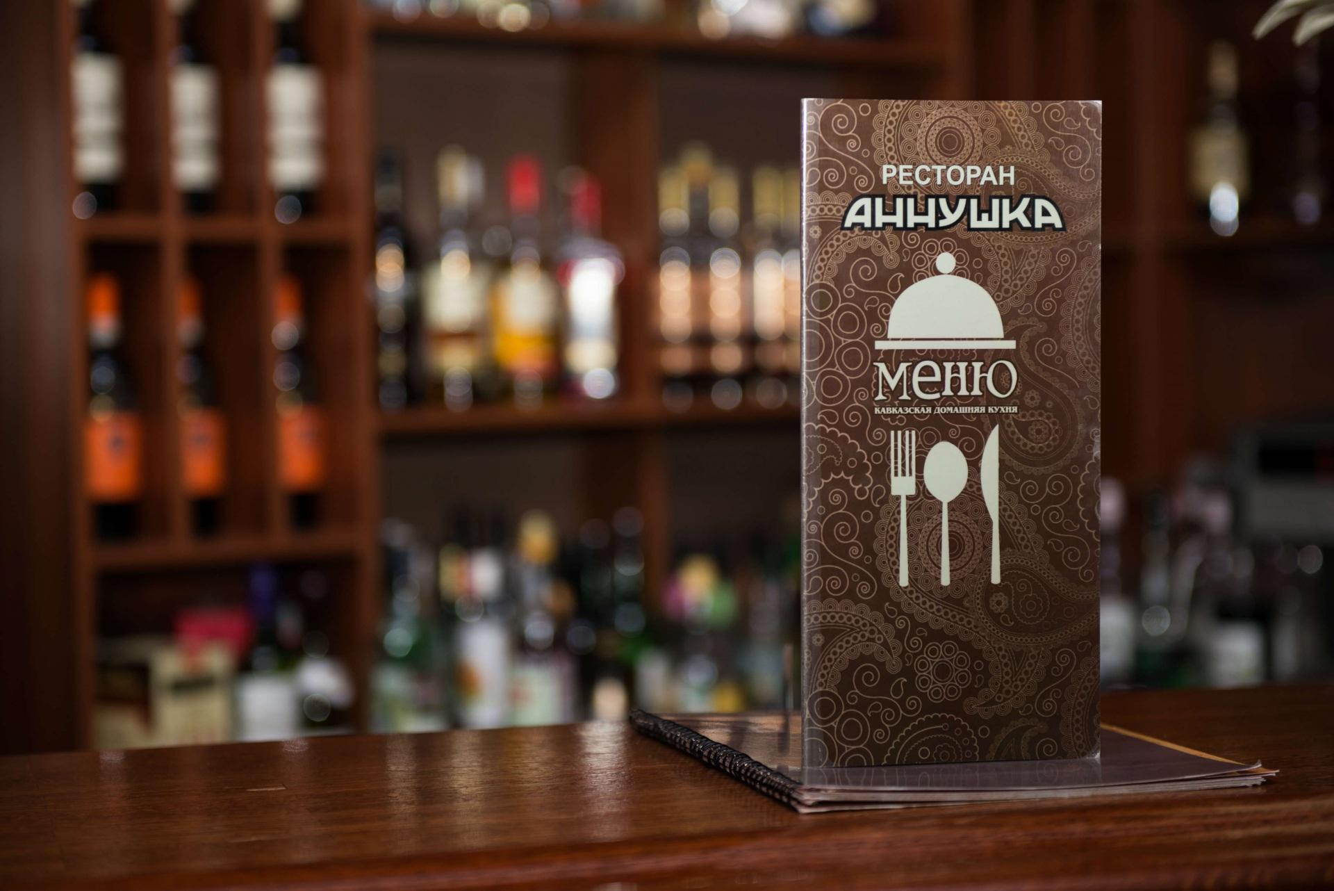 В Сыктывкаре оштрафовали ресторан
