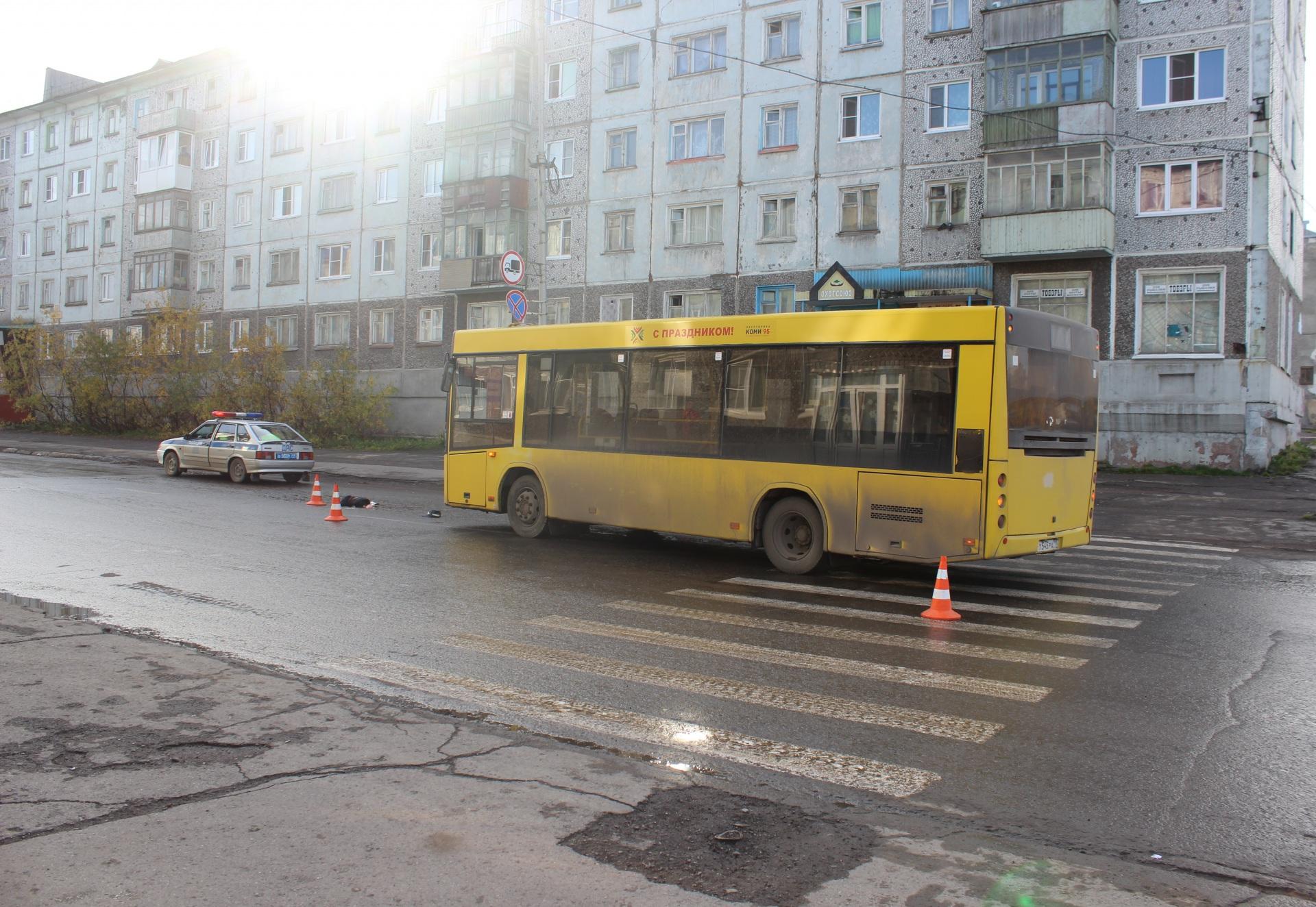 Коми эротика в автобусе фото 75-508