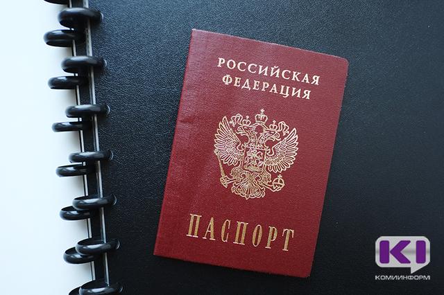 Прокуратура Сыктывкара помогла 88-летней пенсионерке добиться внесения в паспорт сведений о полной дате рождения