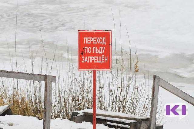 В Сыктывкаре закрываются ледовые переправы в сторону Трёхозёрки