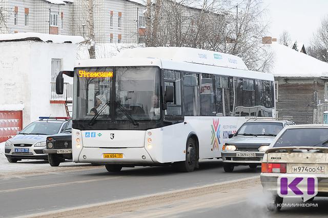 До конца года в сыктывкарских автобусах будет введена бескондукторная система