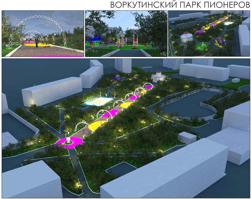 GLAVNAYa-Park-pionerov-Vorkuta-1.jpg