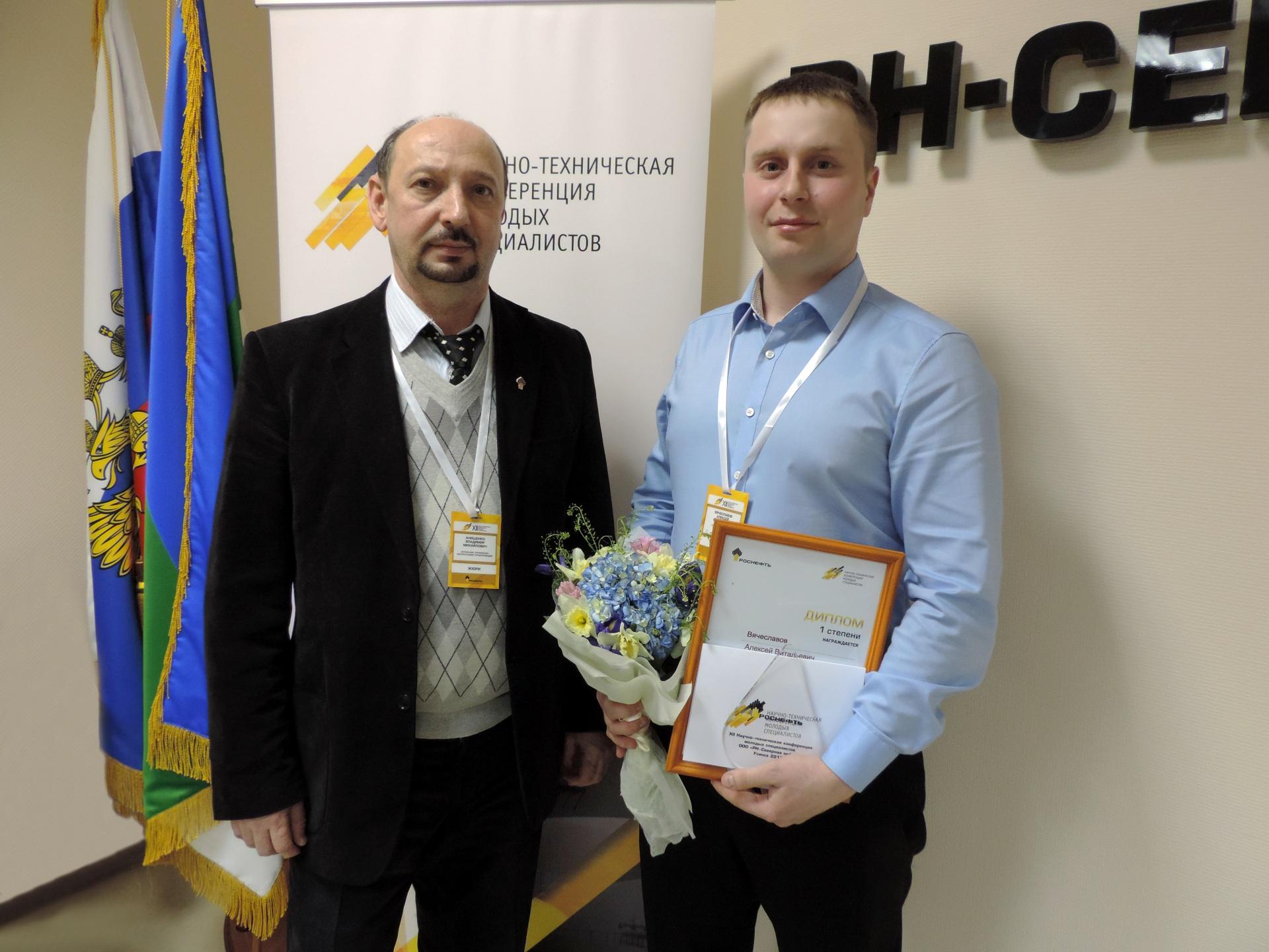 V.-Anischenko-i-A.-Vyacheslavov.jpeg