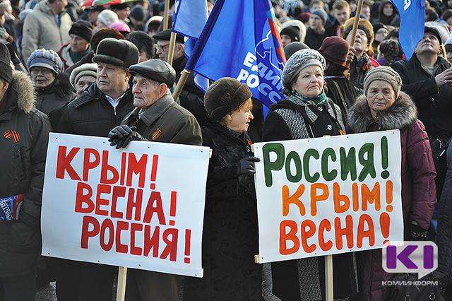 Вчесть годовщины воссоединения Крыма сРоссией вВоронеже пройдут гуляния