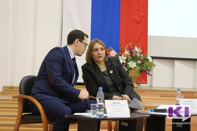 Елена Савтенко: