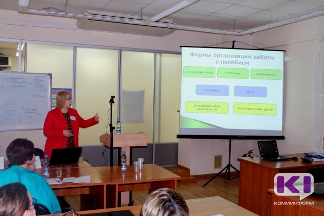 На конференции по электронной письменности в Сыктывкаре школьница предложила проект, полезный главам сельских поселений