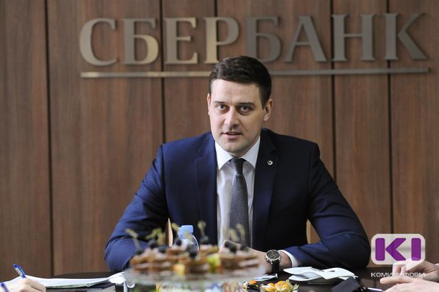 Западно-Уральский банк  Сбербанка уверенно удерживает лидирующие позиции среди территориальных отделений