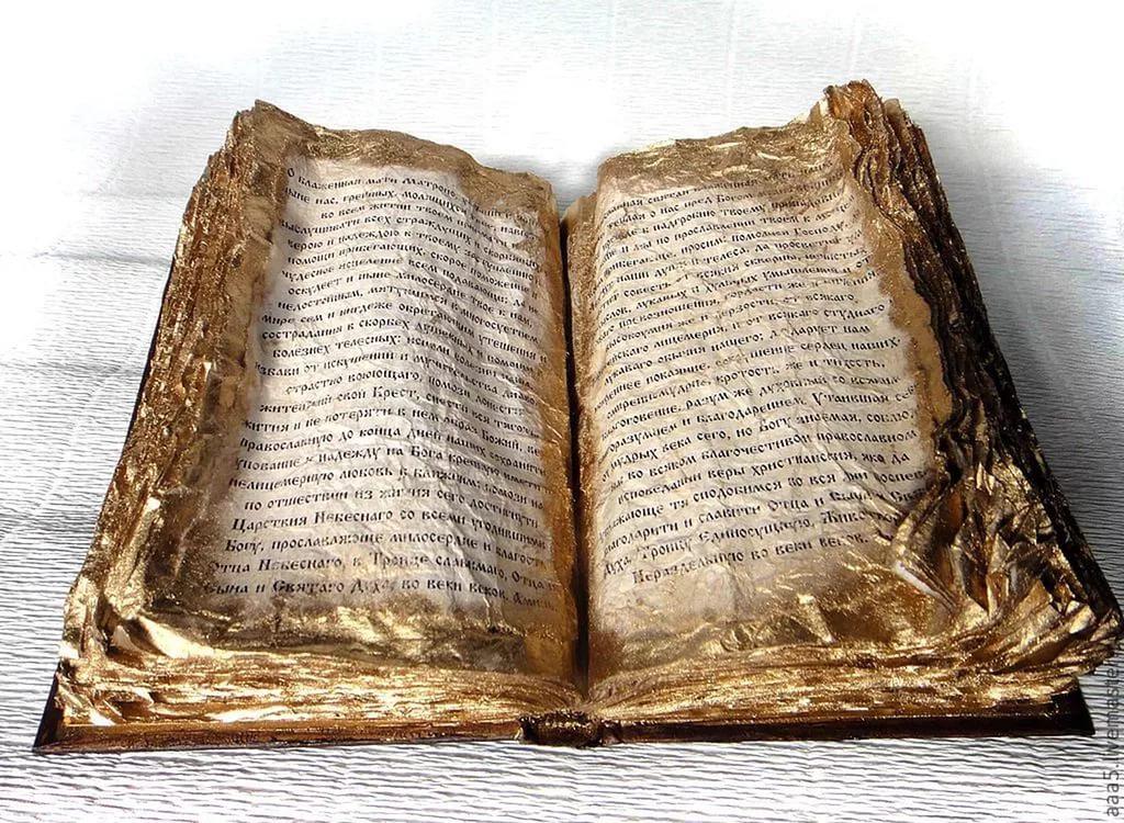 Национальная библиотека отметит день православной книги