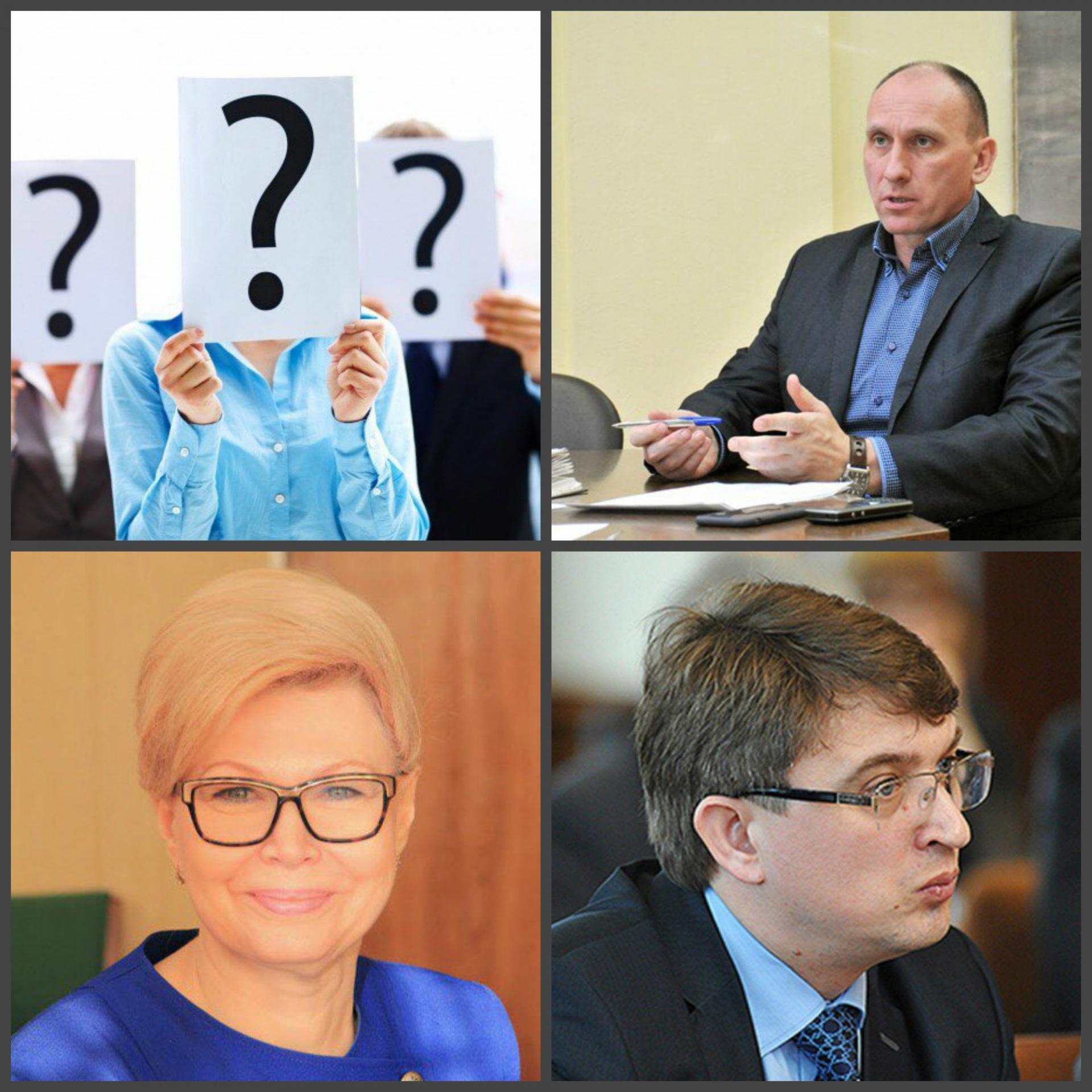 """Министр труда Коми пытается выяснить, кто из мэров северных городов """"круче"""""""