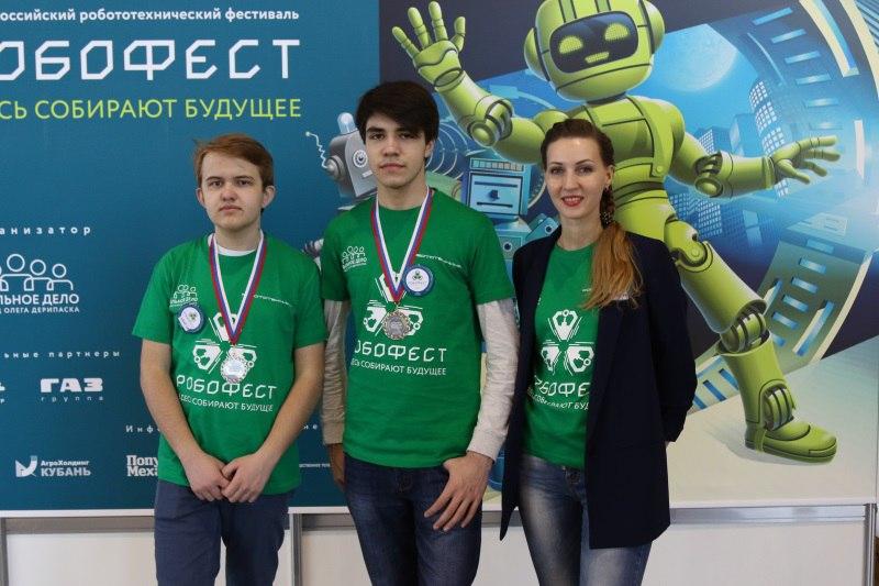 Юные инженеры из Коми стали призерами всероссийского робототехнического фестиваля
