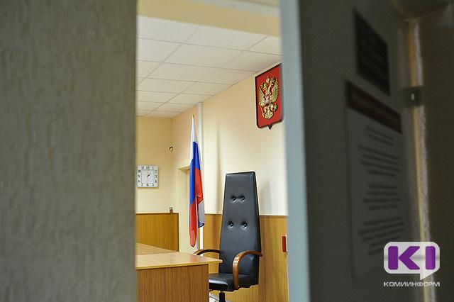"""Следователь по делу """"лесной банды"""" в Коми попал под тяжелую руку правосудия"""