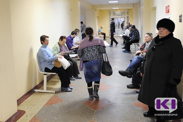 Реорганизация Каджеромской участковой больницы во врачебную амбулаторию отложена