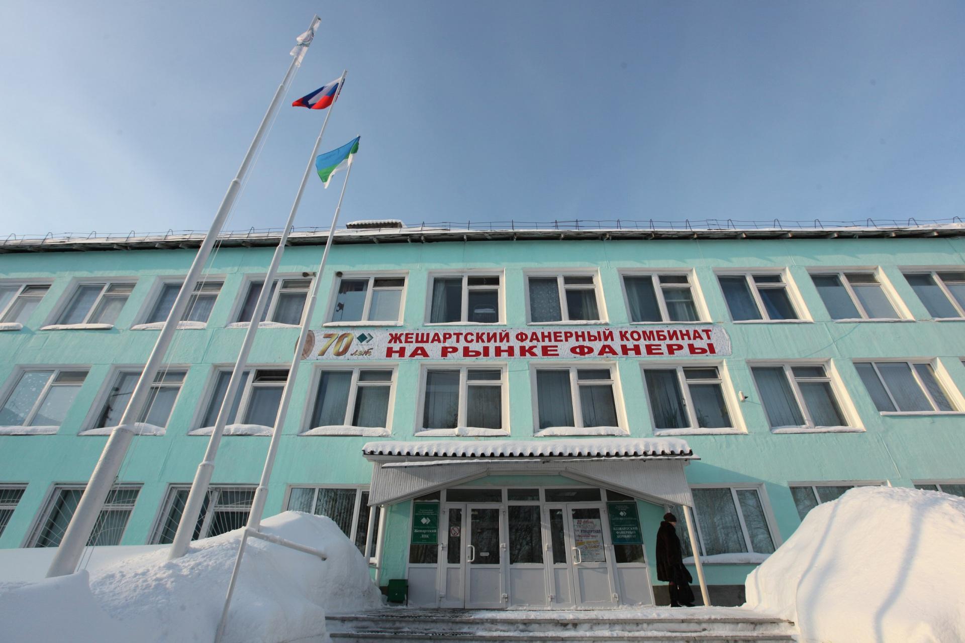 Власти Усть-Вымского района и Жешарта рассказали о конструктивном сотрудничестве с