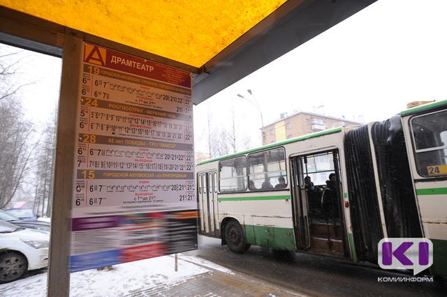 В Сыктывкаре начали устанавливать новые таблички с расписанием движения автобусов