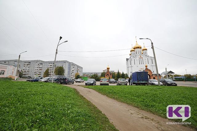 Житель Сыктывкара предложил к 100-летию Коми благоустроить территорию у Свято-Стефановского кафедрального собора