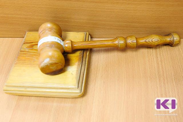 За бесплатной юридической помощью обратились 169 сыктывкарцев