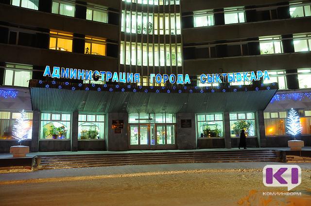 Пять кандидатов на пост главы Сыктывкара прошли конкурсный отбор