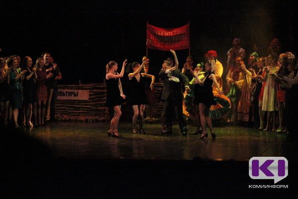 teatr26.jpg