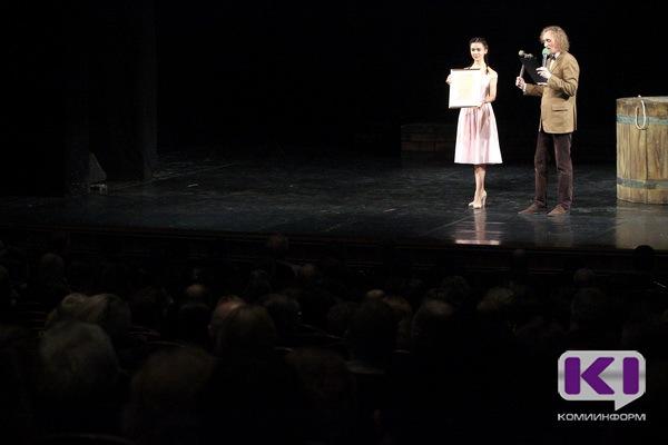 teatr9.jpg