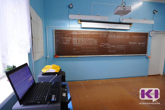 Прокуратура Сыктывкара проверит, как в школах города обучают детей с тяжелыми нарушениями речи