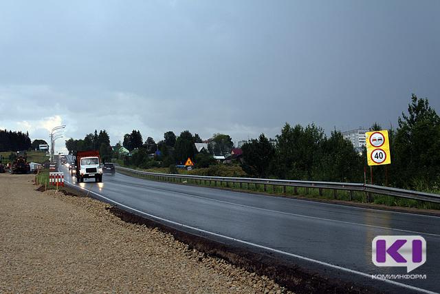 Аварийно-опасным в Коми официально признан только один участок дороги