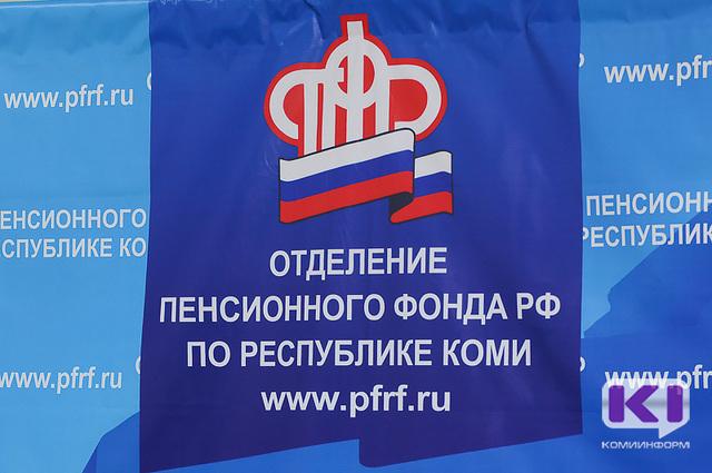 Пенсионному фонду поручат сообщать россиянам о потере доходов