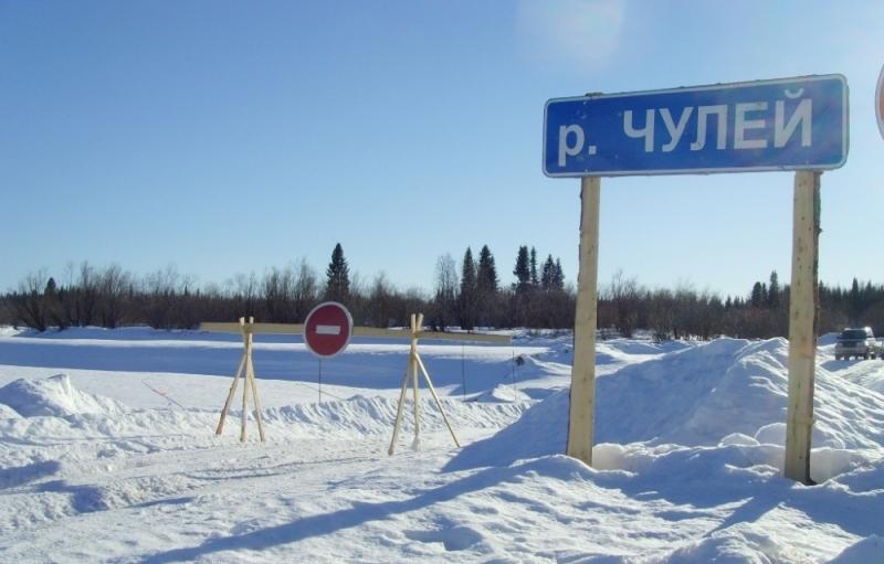 В республике закрыты еще четыре автомобильные переправы