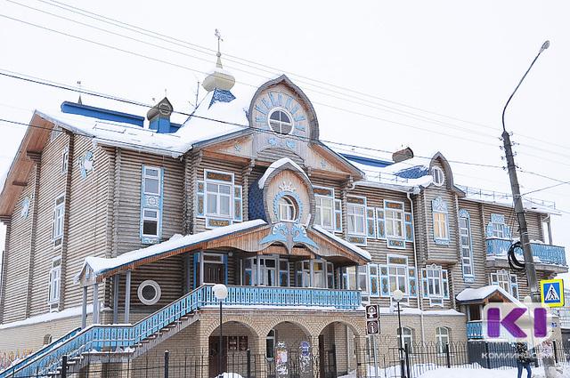 Восемь музейных работников из Коми получили путевки на престижный форум