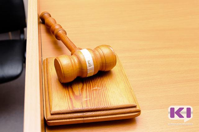 Сыктывкарская няня, похитившая деньги своих нанимателей, осуждена к штрафу