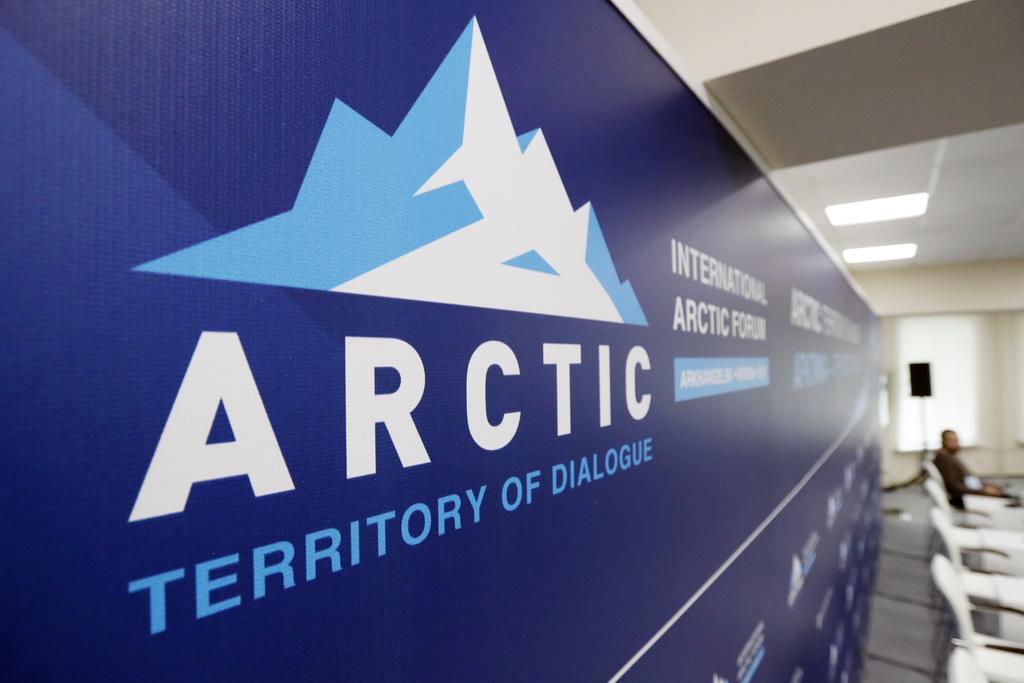 Правительство Коми продолжает работу по включению Инты, Усинска и Усть-Цилемского района в Арктическую зону России