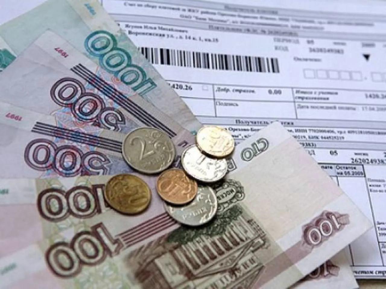 Должникам за услуги ЖКХ в Княжпогостском районе предлагают погасить долги добровольно