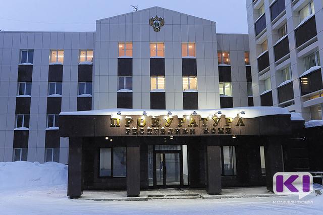 Возбуждено уголовное дело в отношении заместителя руководителя администрации Сыктывдинского района