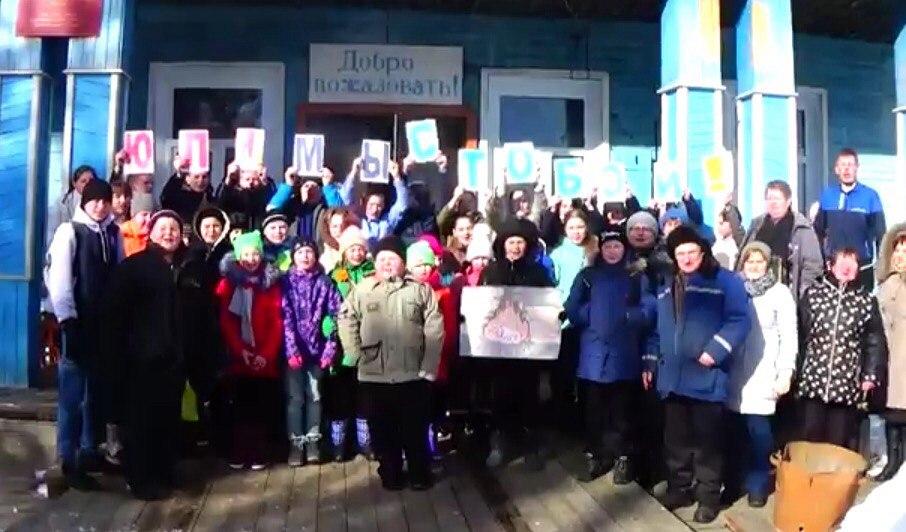 Поддержка из глубинки: ижемские школьники записали видео для Юлии Самойловой