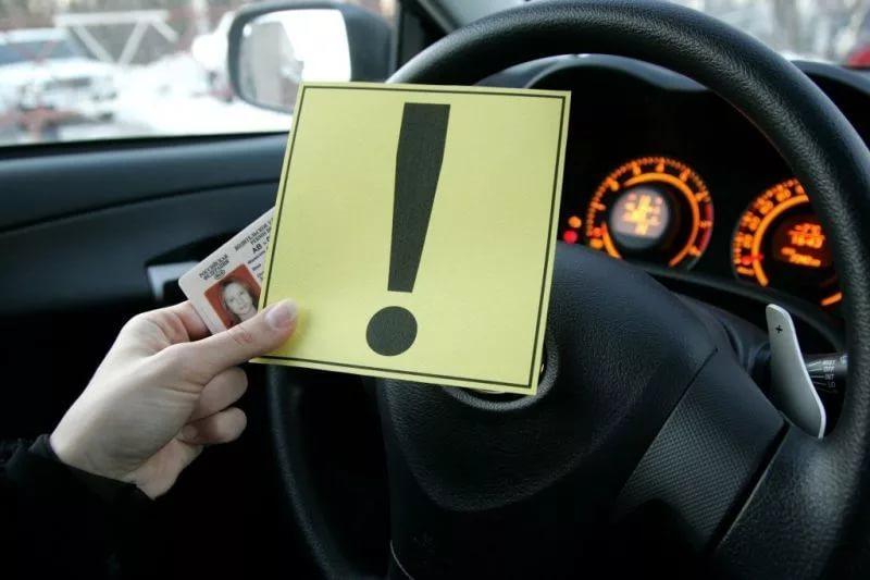 Изменения вПДД: Заотсутствие знака «Шипы» будут облагать штрафом