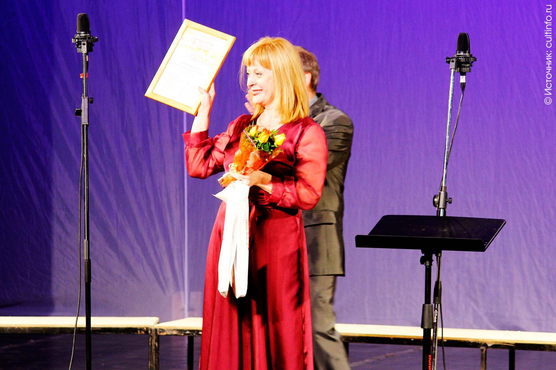 Гран-при V Всероссийского фестиваля