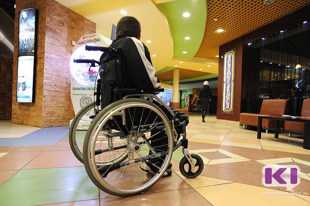 Сыктывкарские общественники с инвалидностью готовы проверить на доступность всю Коми