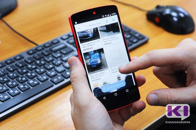 Бдительный интернет-покупатель успел вернуть почти 20 тысяч кровных рублей, отданных за смартфон
