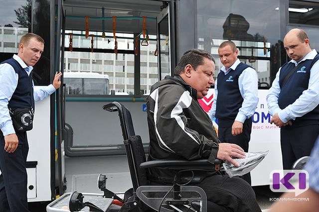 Коми вошла в число регионов, учитывающих потребности людей с инвалидностью при перевозках