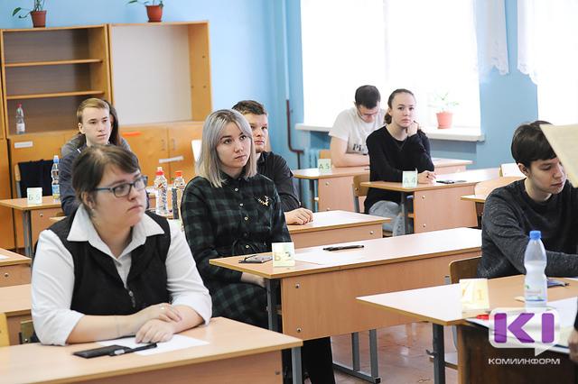 150 млн.рублей получат муниципалитеты Коми на образование