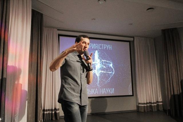 В Сыктывкаре пройдет новый лекторий с музыкой