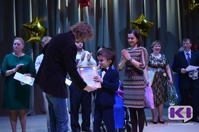 В Сыктывкаре особые люди приняли участие в песенном конкурсе