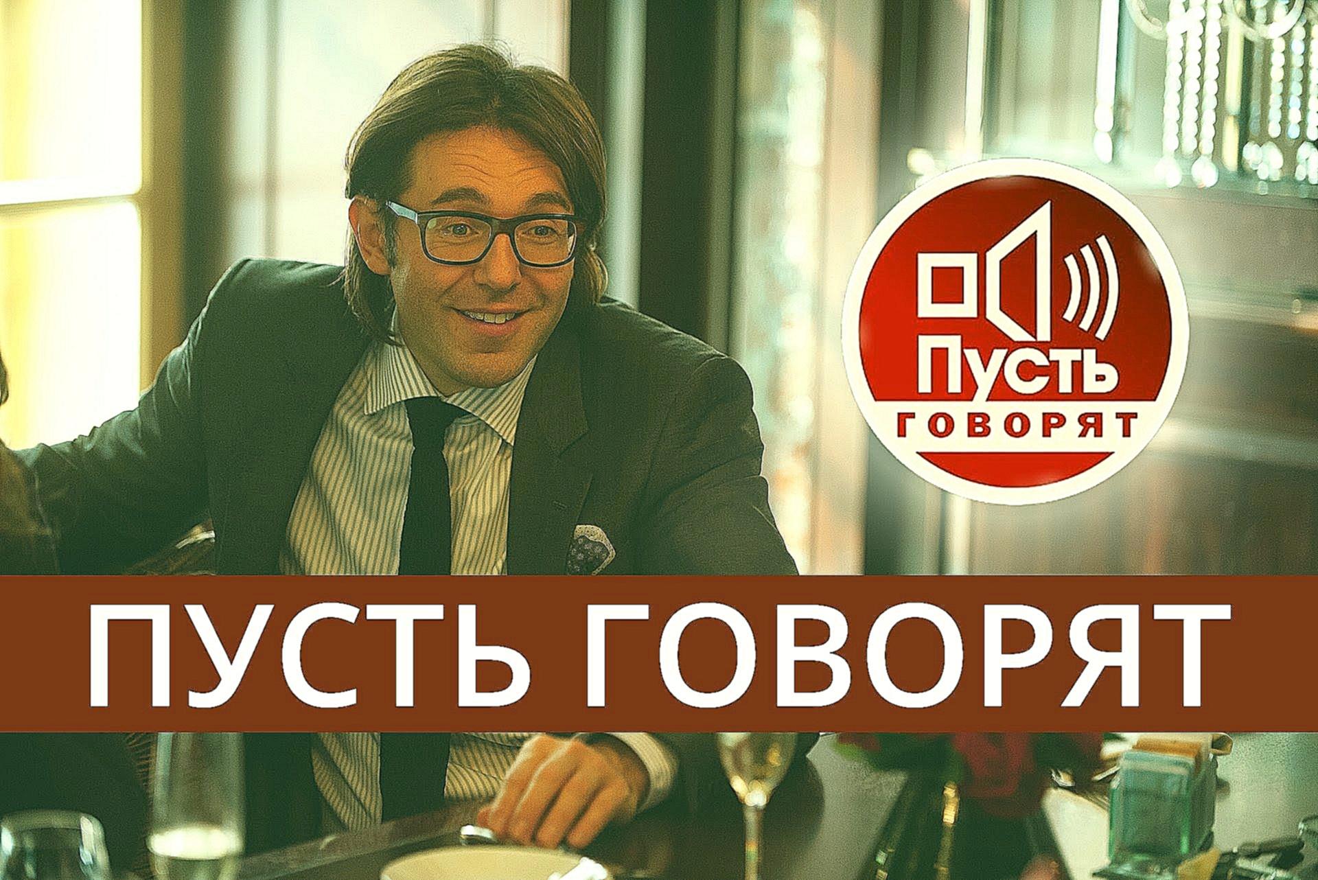 """""""Первый канал"""" накажут из-за обращения усинского депутата"""