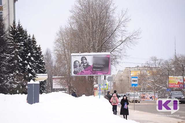 Информационные баннеры на дорогах предложил установить глава Коми
