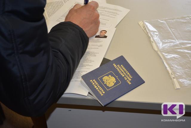 В Усть-Вымском районе возбудили уголовное дело по факту фиктивной регистрации украинцев