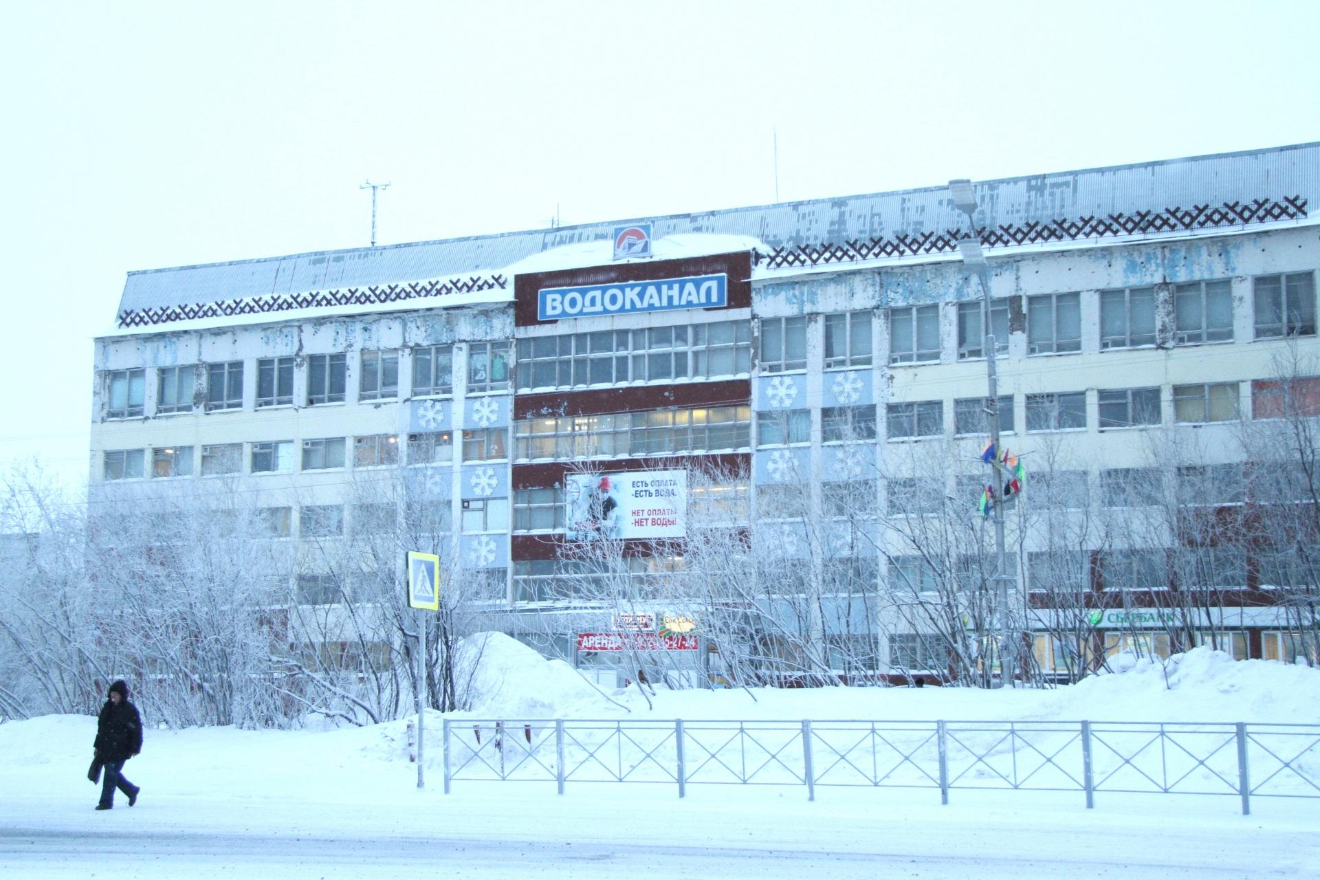 С начала года долг за услуги Комиэнерго увеличился почти на 80 млн. рублей